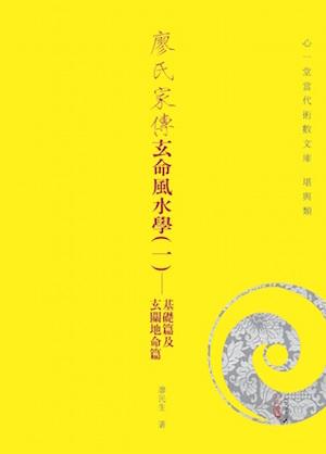 ISBN:9789888317301