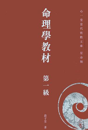 ISBN:9789888317349