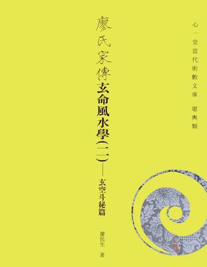 ISBN:9789888317318