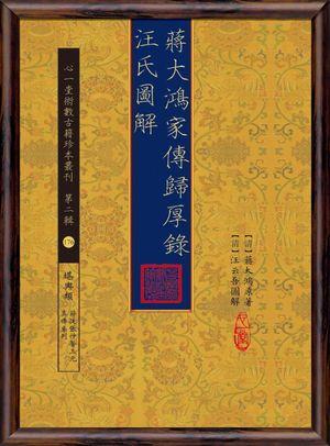 ISBN:9789888317448