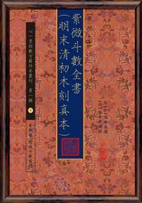 ISBN:9789888266944