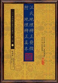 ISBN:9789888317431