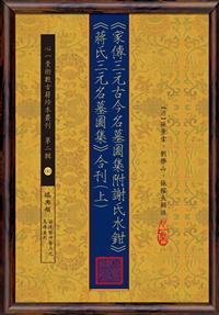 ISBN:9789888317493