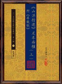 ISBN:9789888317530