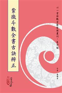 ISBN:9789888317547