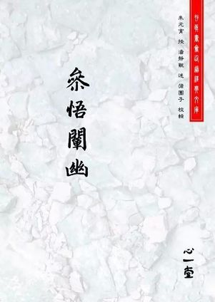 ISBN:9789888317585