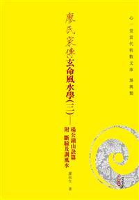 ISBN:9789888317325